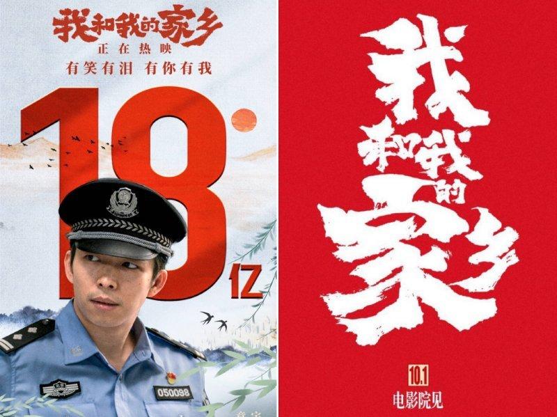 电影国庆档成绩可喜:票房近40亿,吸引1亿人次观影